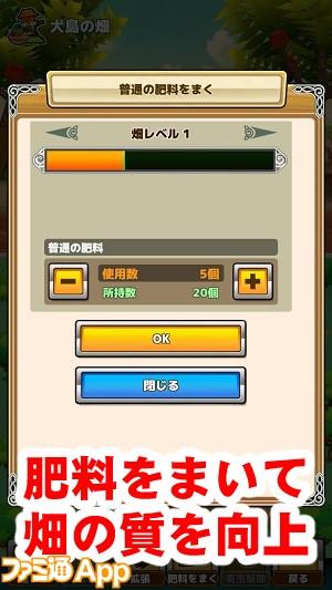 kizumon17書き込み