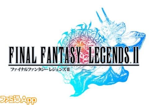 FFL2ロゴ