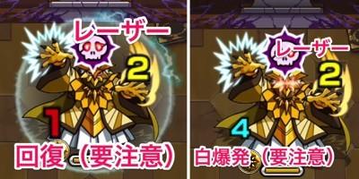 魔道士_攻撃パターン