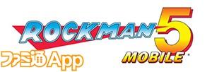 ロックマン5モバイルロゴ