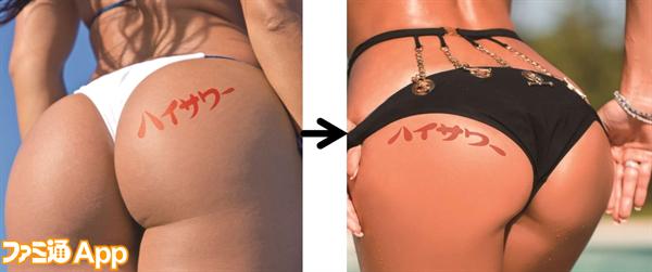 美尻カレンダー/昭和っぽい美尻が平成目線で進化(NEO)