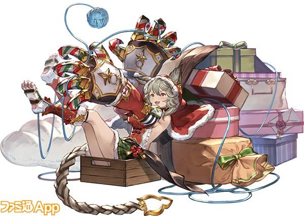 クリスマス・セン(上限解放) のコピー