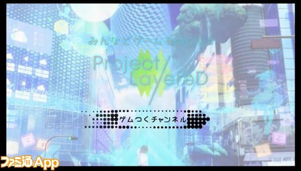 レイヤード_01