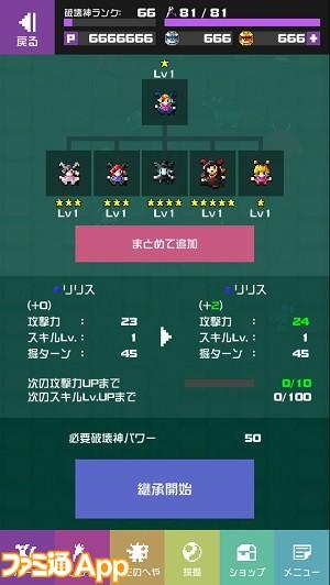 勇こなま_4