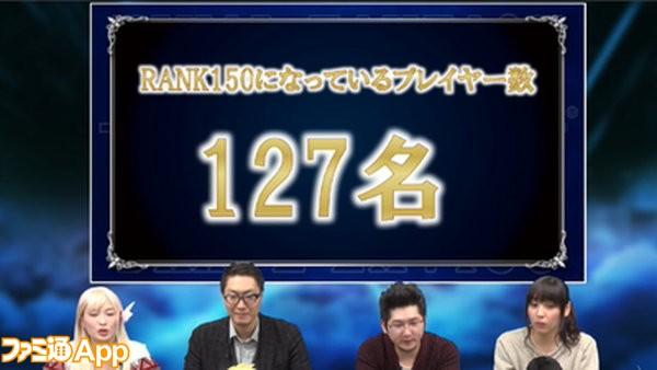 FFBEニコ生アンケ3