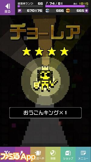 勇こなま_5