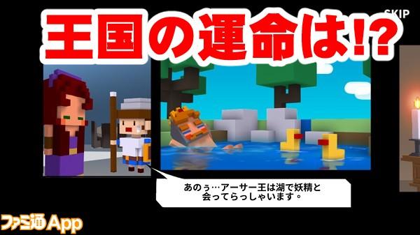 CubeKnigh15.jpg書き込み