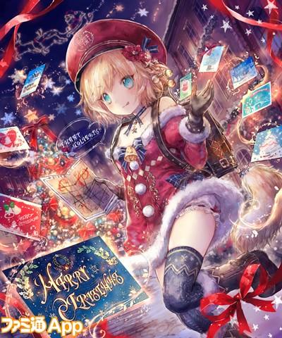 クリスマスカードポストガール