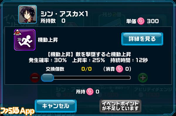 LINE:ガンダムウォーズ007