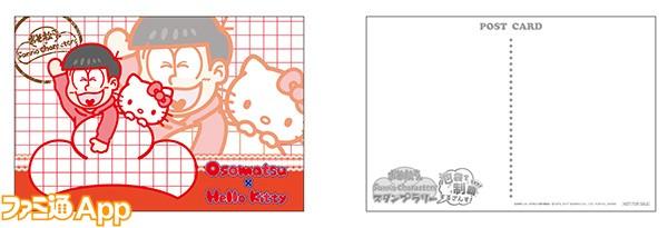 161201おそ松さん×サンリオ_缶バッジφ56_01おそ松