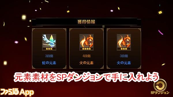 がっしー03-01A
