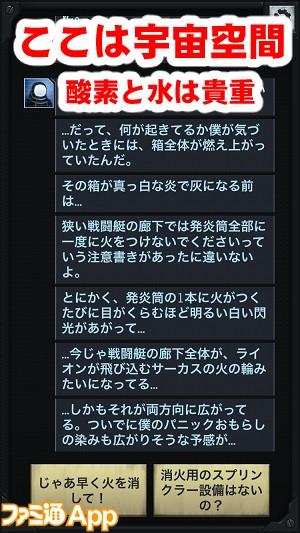 lifelinemugen08書き込み