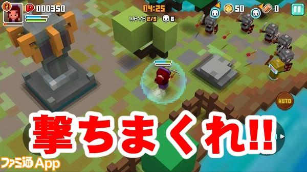 CubeKnigh02.jpg書き込み
