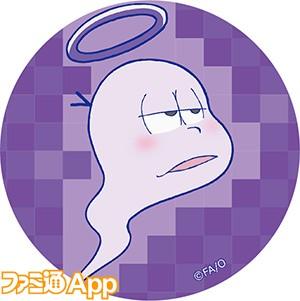 161114【おそ松さん】カンバッチ56_一松魂
