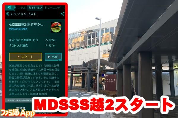 mds34.jpg書き込み