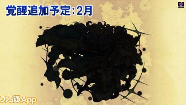 サモンズ_生放送_36