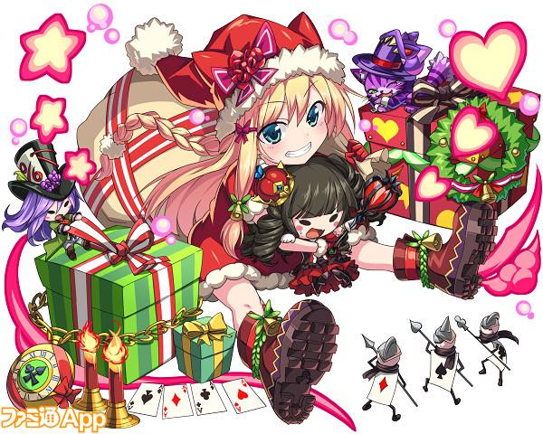 クリスマスアリス