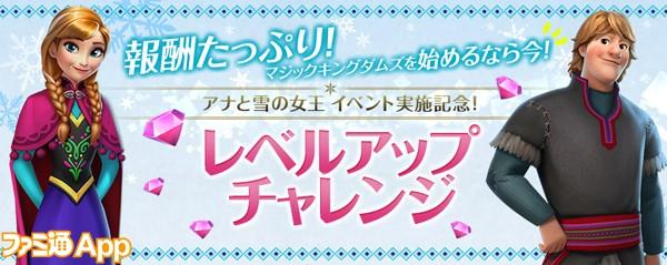 マジキン_LIVE_09