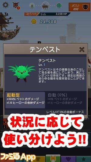 taptitans213.jpg書き込み