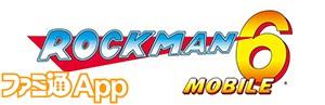 ロックマン6モバイルロゴ