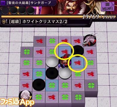 ガープ_ステージ4