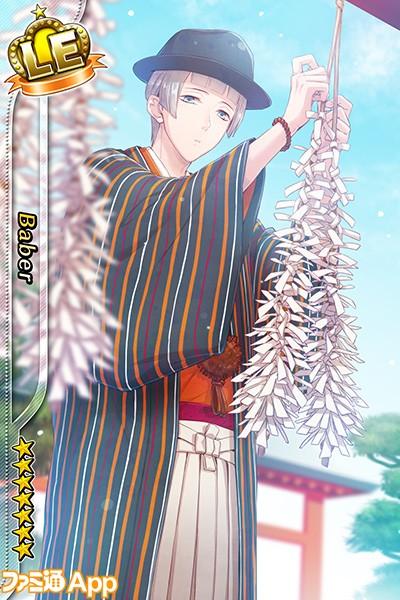 Card02_032_013