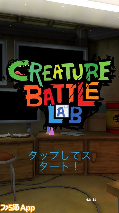 CreatureBattle01
