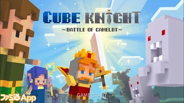 CubeKnigh01