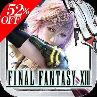 FF13icon_sale