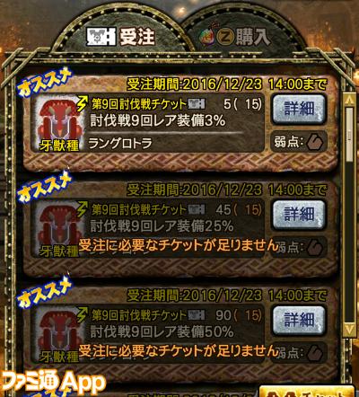 IMG_0982