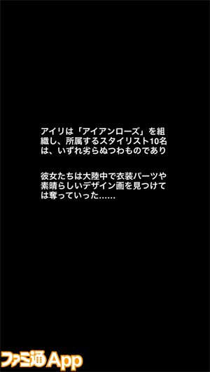 IMG_6584