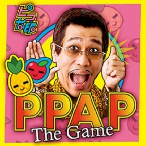 Ppap channel icon 300x300