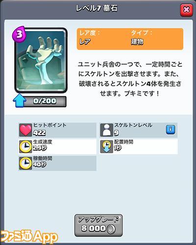 S__12935501