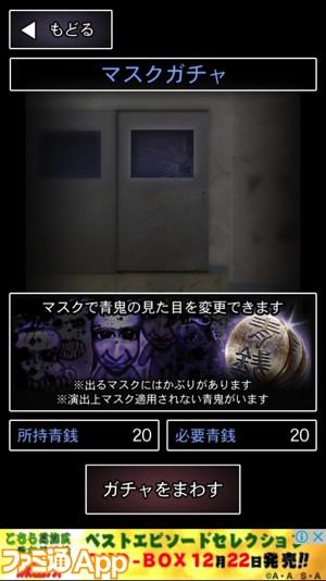 S__41648170
