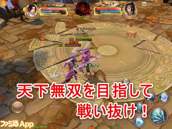 闘技場02 (2)