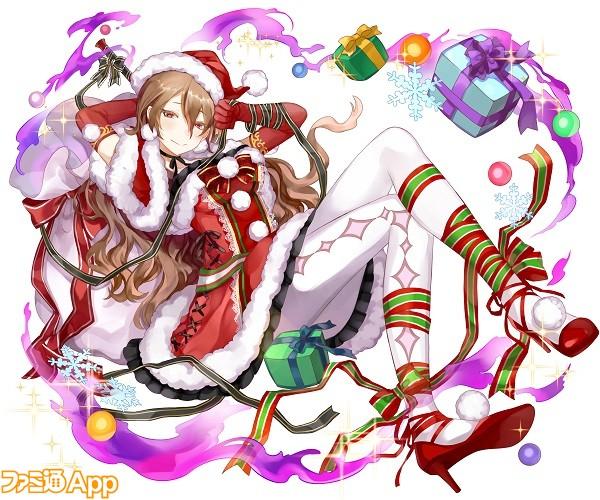 リアス(クリスマス2016)_SR_通常