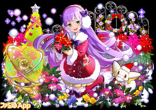 2_クリスマスエクレール_kaya8
