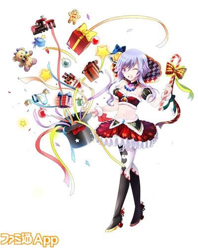 3076_【射】クリスマス_キャロット_女
