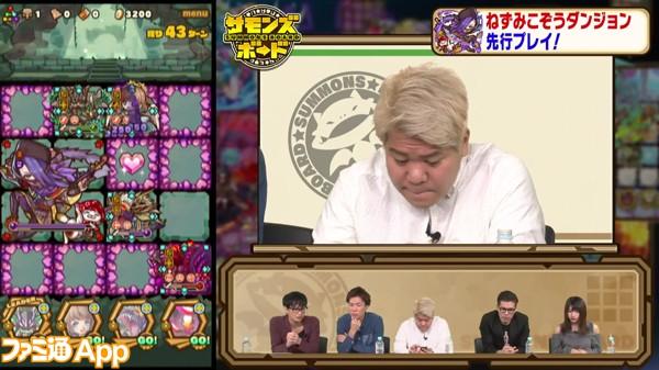 サモンズ_生放送_38