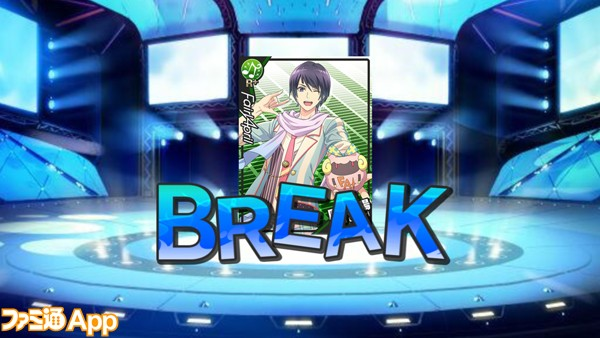 break sasikae (7)