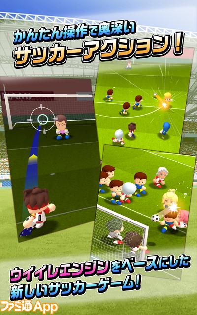 実況パワフルサッカー3