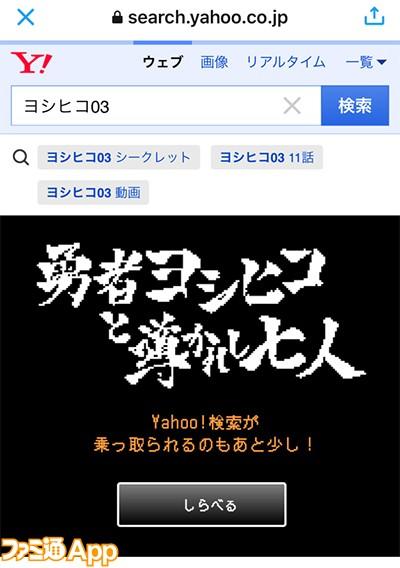 IMG_5419 のコピーのコピー