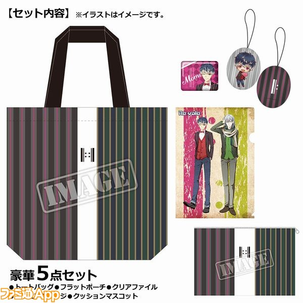 collectionbag3