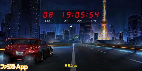 countdown_yokosam