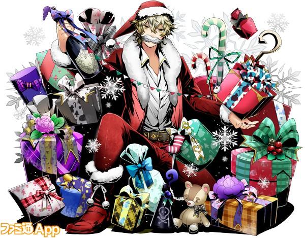 2295_アーサー:クリスマス