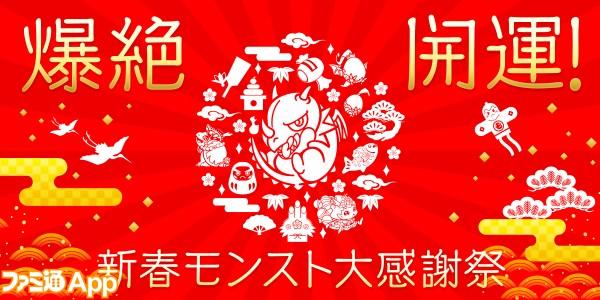 感謝祭ロゴ