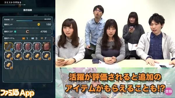 エンドライド動画4
