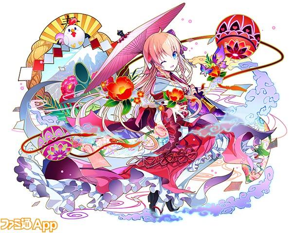 フルーツパンチ_新春型 歌姫アーサー(L2)_161213b