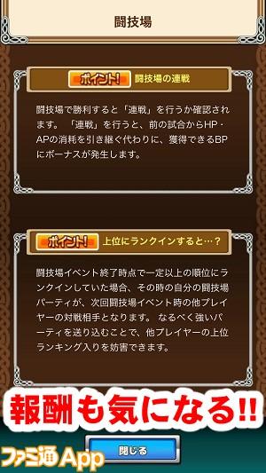 kizumon21書き込み