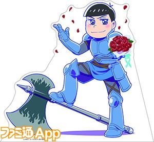 161118【おそ松さん】特大パネル_勝利カラ松